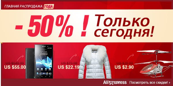 Акция «iPhone cases, cables, chargers and more! Up to 60% off + free shipping»